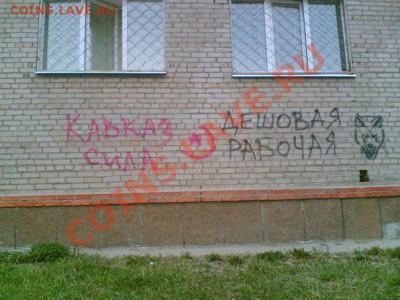 юмор - песочница-расизм-чурки-167787