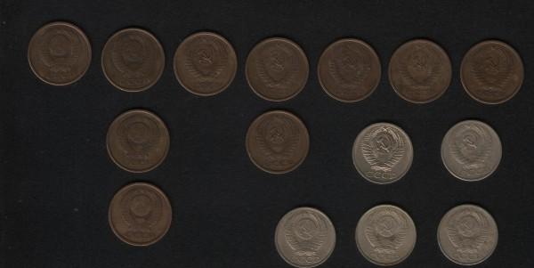 15 монет советов, простые года: 5 и 50 копеек - совки1.JPG
