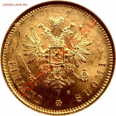 Коллекционные монеты форумчан (золото) - 20 Markkaa 1879 MS-63 (3).JPG