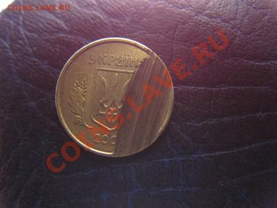Бракованные монеты - укр.