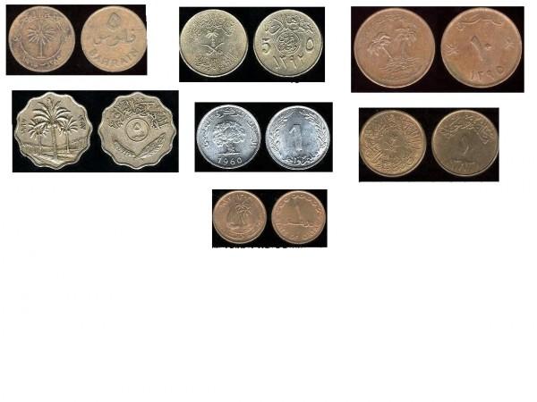 монеты ссср - 0000005148-1_s