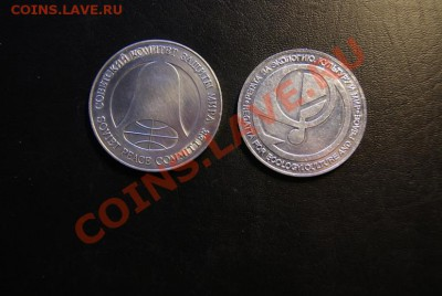 Куплю монету (жетон) Рубль-доллар экологии. - 2354589793_1