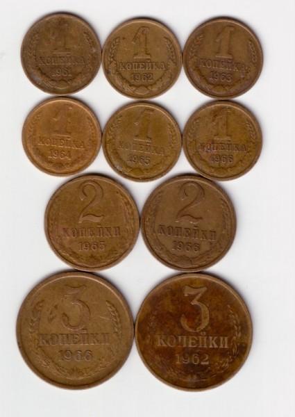 1,2,3 копеечные монеты ссср. - Набор 1,2,3.