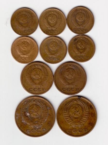1,2,3 копеечные монеты ссср. - набор 1,2,3.-1