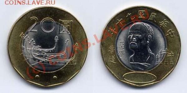 Монеты со шрифтом Брайля - 718926772