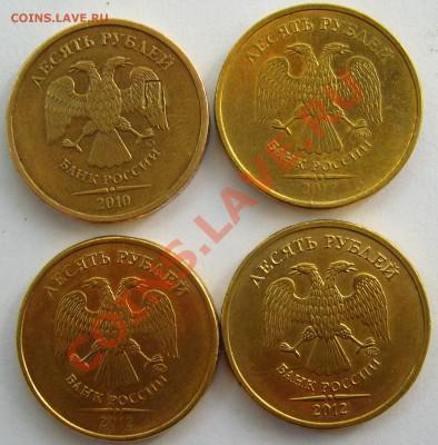 Бракованные монеты - S6000223.JPG