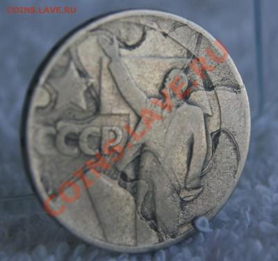 Бракованные монеты - 2.JPG
