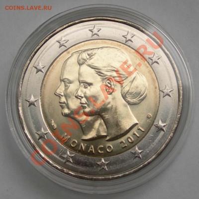Анонсы продаж монет - ЕВРО на местном аукционе. - Monaco2 2011_1