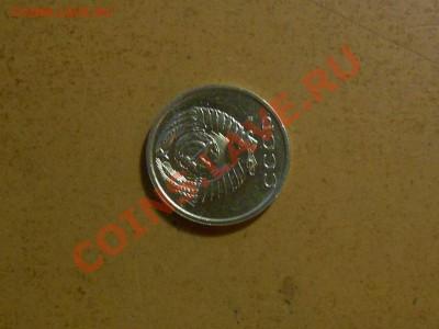 Бракованные монеты - 20 коп. 1991 г. 2