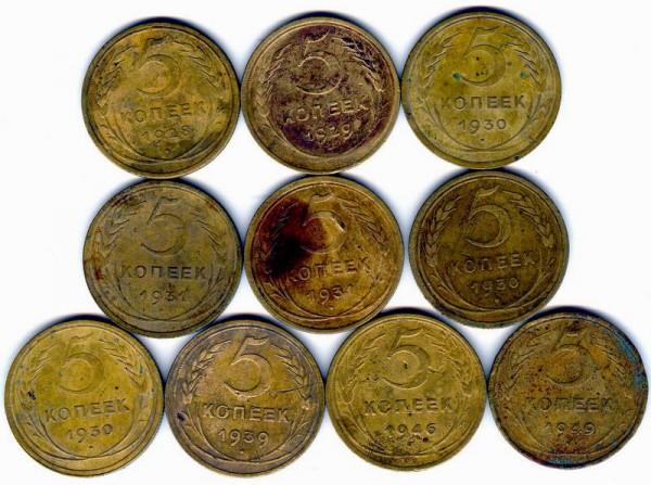 пятаки СССР 1928,2930,31,39,46,49. - 5 к 1-1