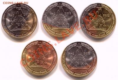 Бракованные монеты - img121_1