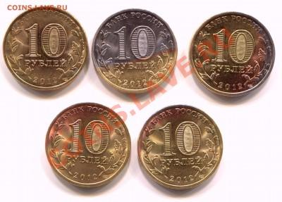 Бракованные монеты - img120_1