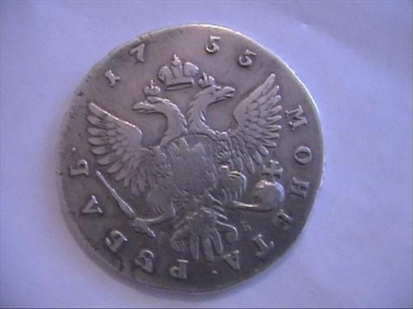 рубль 1755 - tgt