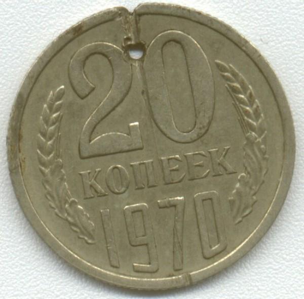Попалась вот такая 10 руб 2002 МВД с манисты - 20-1970-manjsta