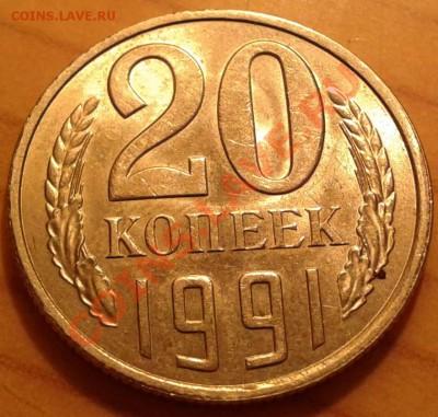 Бракованные монеты - 20 к-3