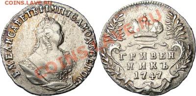 Коллекционные монеты форумчан (мелкое серебро, 5-25 коп) - 2399109580