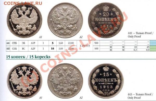 10 коп 1907 PR - цена? - КА.JPG