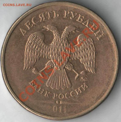 Бракованные монеты - neprochekan