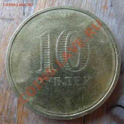 Бракованные монеты - Рисунок1