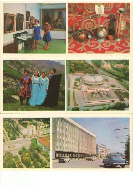 Наборы открыток - Почта.JPG