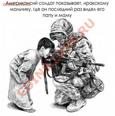 юмор - демократия-ирак-миротворец-238885