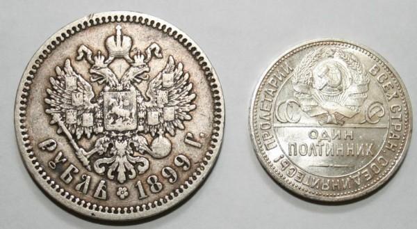 реверс - рубль 2.JPG