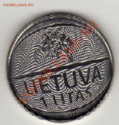 ЛИТВА ЛИТ 2011 БАСКЕТБОЛ ДО 12.07.12-22Ч (1361) - img133