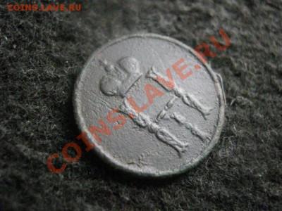 Денежка Н-1 1854 ЕМ. До 12.07.2012г. - сам. коп. и ден 026.JPG