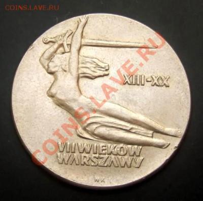 ПОЛЬША 10 злотых (1965) Ника до 12.07. (22.00) - Польша 10 злотых (1965) Ника А