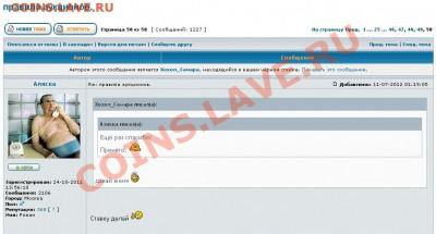 Правила аукционов форума Самара Нумизматика - Захват-1