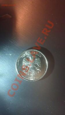 Бракованные монеты - IMAG0218