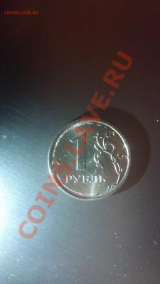 Бракованные монеты - IMAG0219
