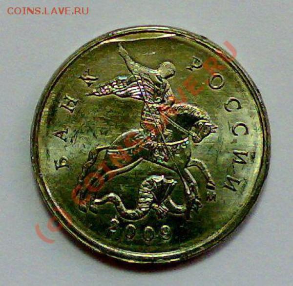 Лак для монет сколько стоят юбилейные рубли ссср цена