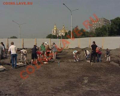 Кузбасский коп - 308540_67891_big