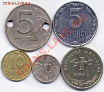 Что попадается среди современных монет - ходячка