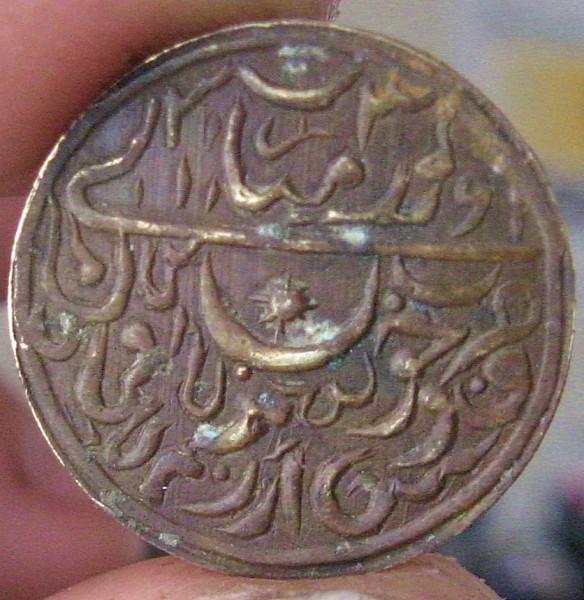 Что это за монета и какого года? - IMG_4844_cr