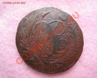 Бракованные монеты - ДВ УД.JPG