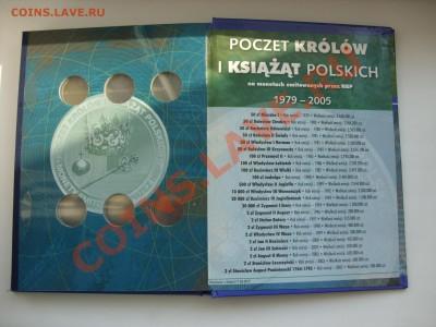 Альбомы для польских 2 злотовых монет. - SDC11017.JPG