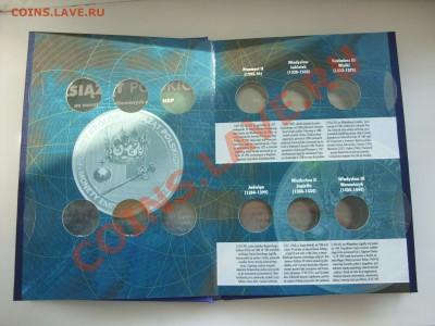 Альбомы для польских 2 злотовых монет. - SDC11013.JPG