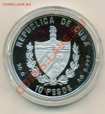 Кошки на монетах - сканирование0008