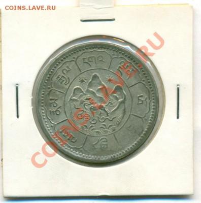 Кошки на монетах - сканирование0158