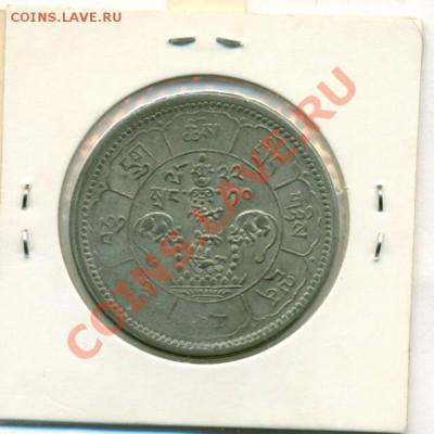Кошки на монетах - сканирование0159