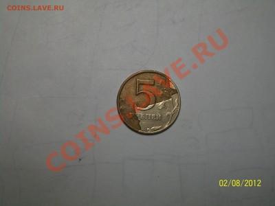 Бракованные монеты - 100_5290.JPG