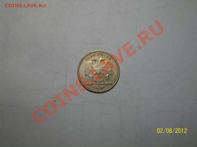 Бракованные монеты - 100_5292.JPG