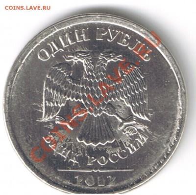 Бракованные монеты - а1