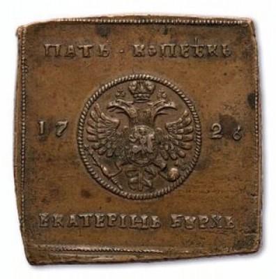 Оцените плату - 5 копеек 1726