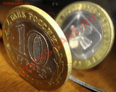 Бракованные монеты - коми.JPG