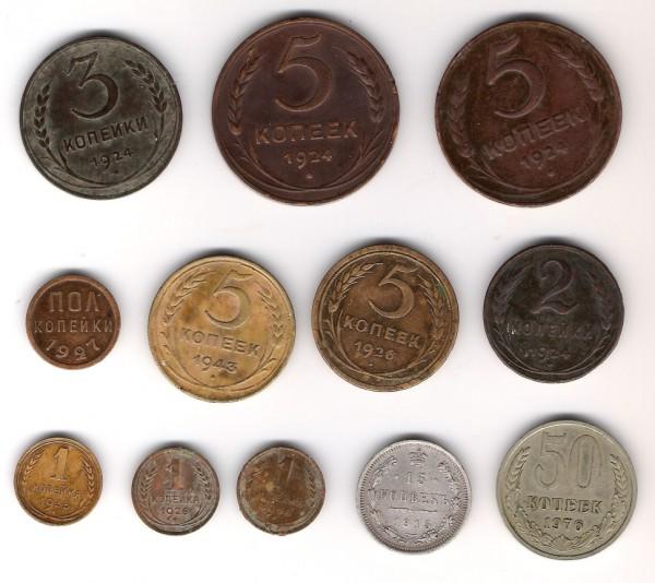 Помогите оценить монетки (1924, 26, 27,30, 35, 43,15, 76 гг. - krym-8.JPG