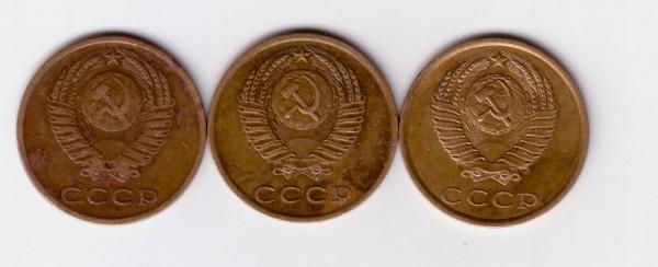 3 коп1973г и 3 коп 1980г. - 3-3-2