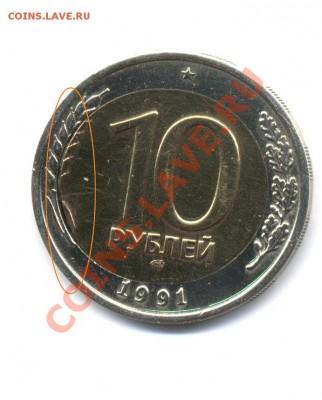 Бракованные монеты - Изображение 004